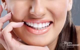 Профилактика зубов