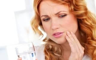 Дротаверин от зубной боли