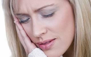 Как вылечить больной зуб