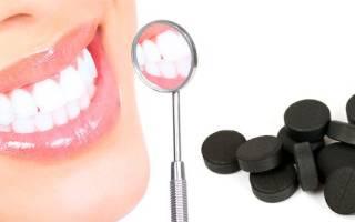 Как почистить зубы активированным углем