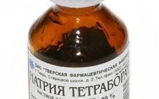 Как применять тетраборат натрия