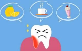Зубы стали чувствительными что делать
