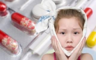 Таблетки для детей от зубной боли
