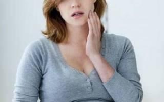 Обезболивающее от зубной боли при беременности