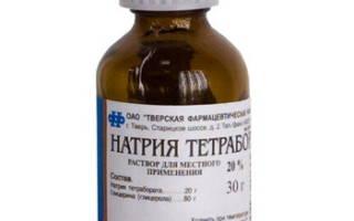 Что такое натрия тетраборат