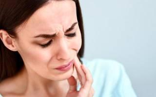 Как успокоить зуб