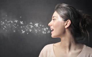 Устранить запах изо рта