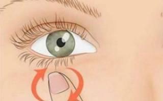 Болит щека под глазом