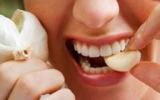 Чеснок от зубной боли в домашних условиях