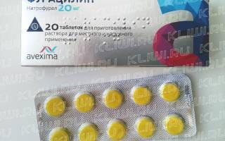 Фурацилин или хлоргексидин что лучше