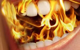 Жжение слизистой полости рта