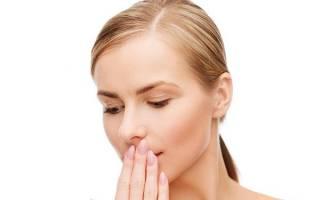 Как называется болячка во рту белая