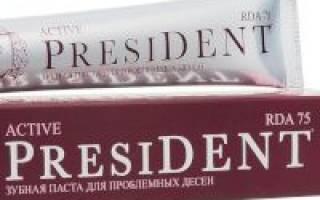 Зубная паста президент черная
