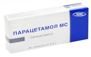 Зубная боль парацетамол