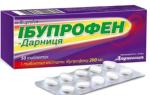 Ибупрофен зубная боль