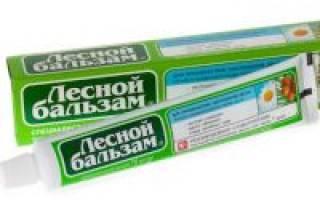 Состав зубной пасты лесной бальзам на русском