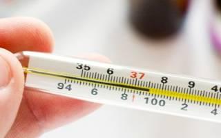 Стоматит и температура у взрослого